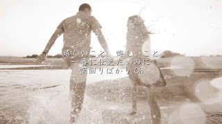 プロローグ - Uru http://youtu.be/d6pHrXSFV6w オレンジ - SMAP http:/...
