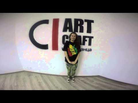 WOMAN'S WEEK - танцевальный интенсив для девушек! Профессиональная школа танца Art Craft))