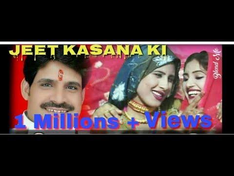 HOGI MANG KASANA KI // Ghanshyam Gurjar New Kasana Song 2018 // MNY MUsic