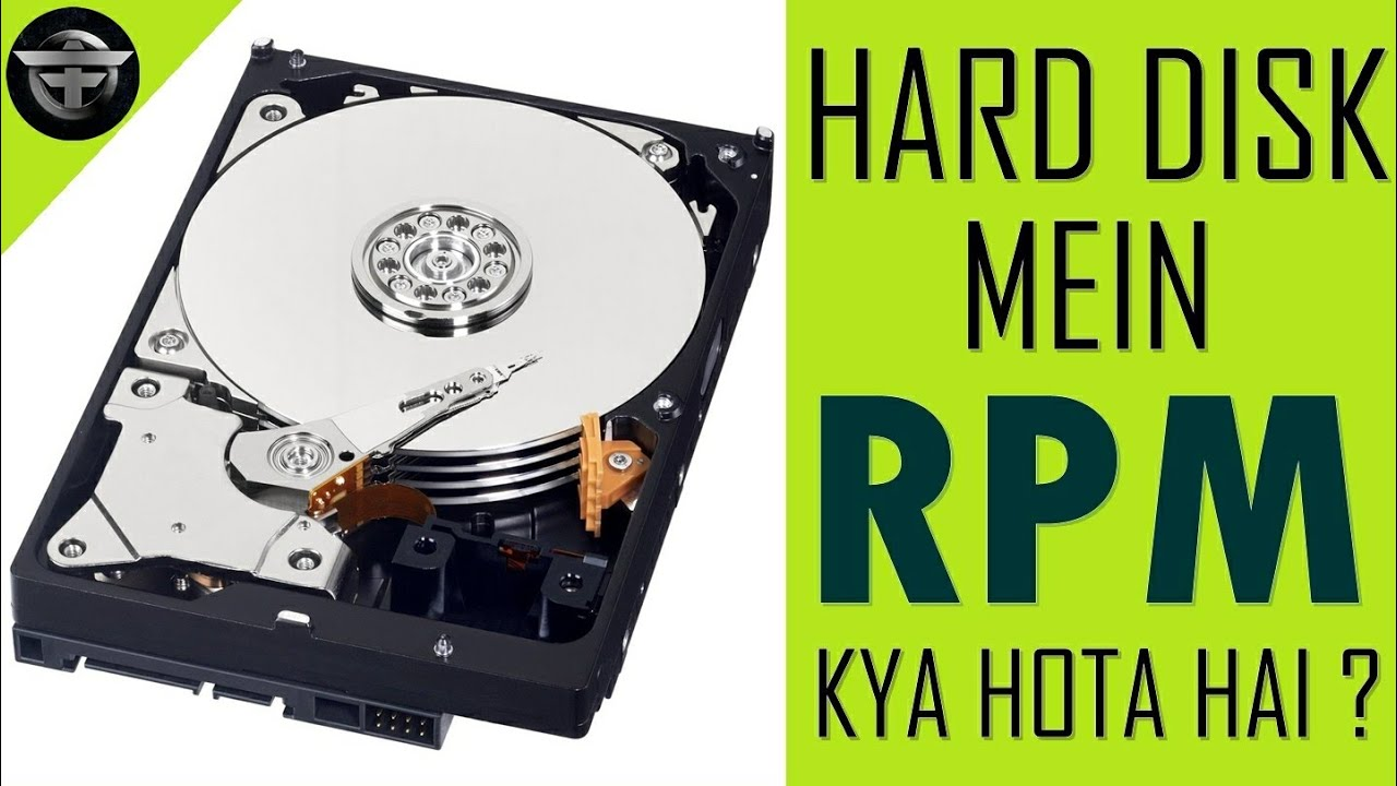 what is rpm in hard disk ?? rpm kya hota hai ? technology dunia tech