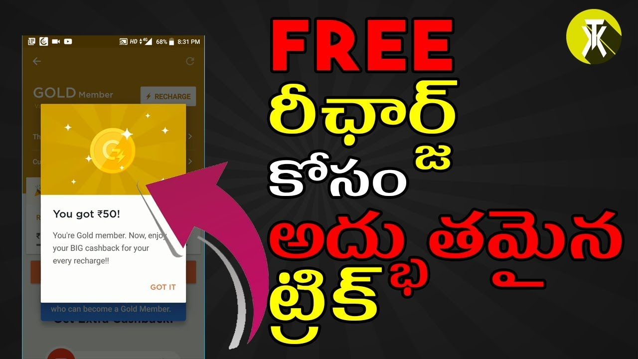 Apps Which Provide Free Recharge