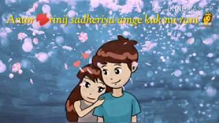 Antor rinij sadheriya amge kukmu rani//Santali WhatsApp status videos 2019// PANIR PIYO