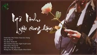 Ngô Ninh Yêu Cùng Hận 吾宁爱与憎 - Nhị Thẩm 貳嬸/ Thái Dực Thăng 蔡翊昇