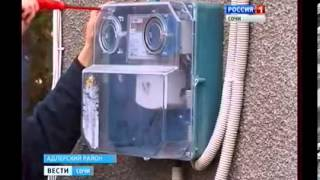 видео Установка электросчетчика: счетчик электроэнергии, на улице в частном доме, правила и как правильно установить