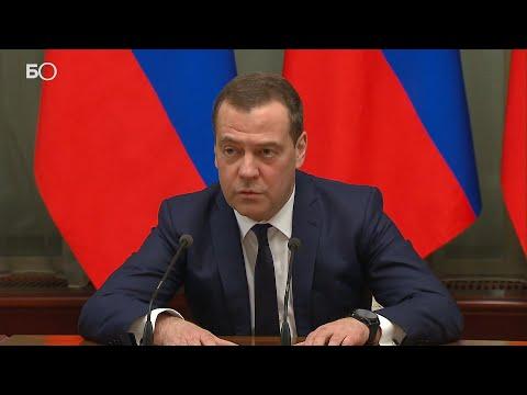 Правительство РФ в полном составе подало в отставку