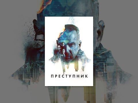 Русский боевик★ ФОКУСНИК ★Русские боевики криминал фильмы