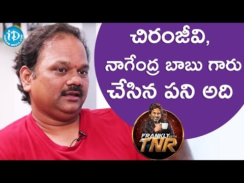 V N Aditya About Chiranjeevi And Nagendra Babu | Frankly With TNR | Talking Movies With iDream