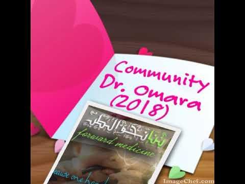 Community Dr. Omara (2018) _5 Child Health Problems