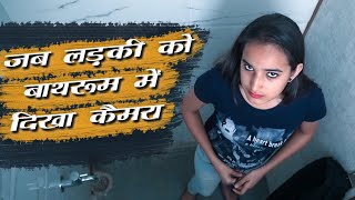 Gambar cover The Perfect Revenge   The Unexpected Twist  लड़के ने कैसे लिया अपना बदला  Time Changes  Fuddu Kalakar