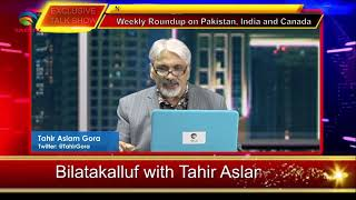 India Elections, Pakistan's Political Turmoil and Canada's Politics in Weekly Roundup @TAG TV