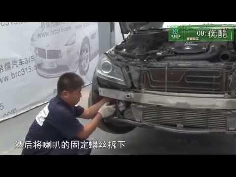 Mercedes C200 horn replacement - YouTube