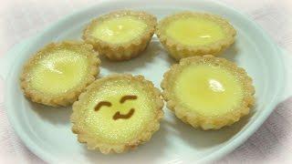 Easy Egg Tarts 超简单der蛋挞