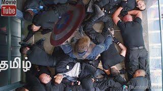 Captain america 2 elevator fight scene in tamil