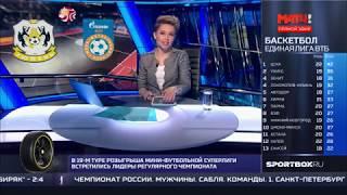 МАТЧ ТВ. Новости спорта 13.04.18 - 23:55 Тюмень - Газпром-ЮГРА