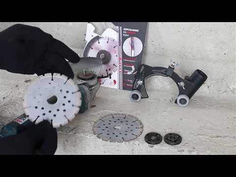 Насадка-штроборез Mechanic AirCHASER 125