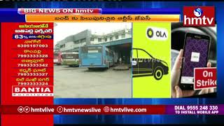 TRSTC calls for statewide bandh on October 19 | Telangana | hmtv Telugu News
