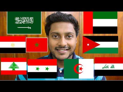 Indian Speaking Arabic In 10 Different Accents Part 2 - هندي يتكلم عربي في ١٠ لهجات مختلفة