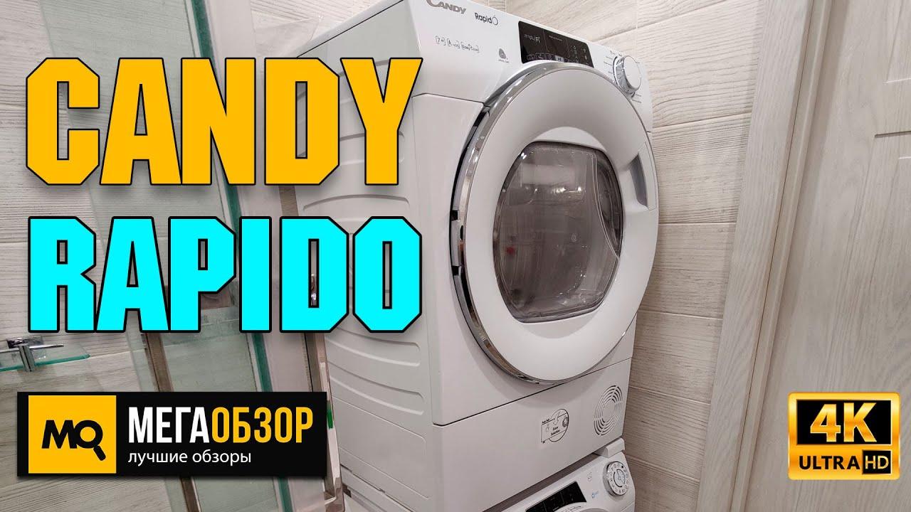 Download Candy RO4 H7A1TCEX-07 обзор. Тест умной сушильной машины RapidO