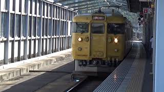 【黄色い普通列車発車!】瀬戸大橋線 115系1000番台 普通岡山行き 児島駅