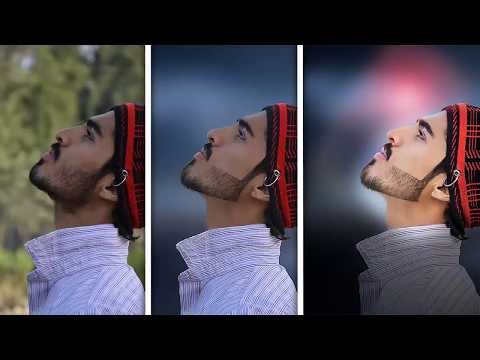 How To  Beard Style Cuting  In Adobe  Photoshop || Face Whitening