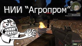 Сталкрафт Агропром