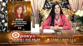 молитвы и заговоры(www.sofia-center.magix.net., 2013-11-17T14:29:08.000Z)