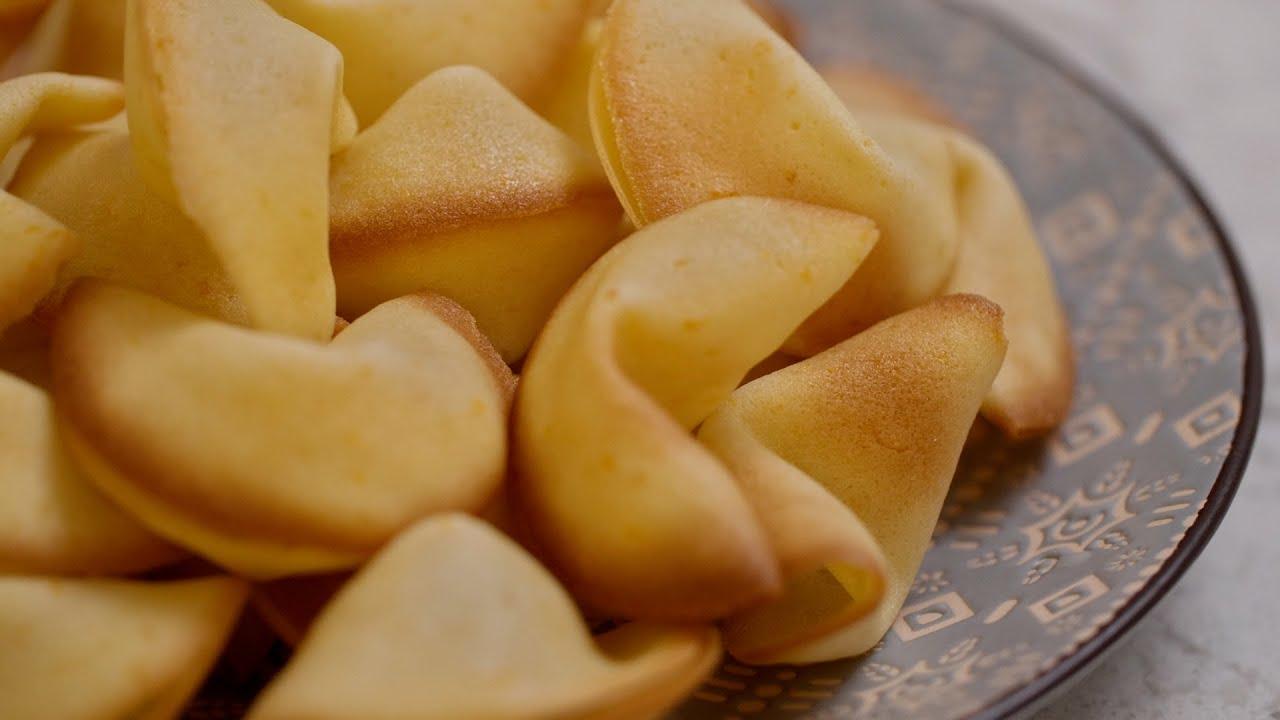 Китайское ПЕЧЕНЬЕ С ПРЕДСКАЗАНИЯМИ🥠 Вкусно и проще простого😉 Магия от Лизы Глинской✨