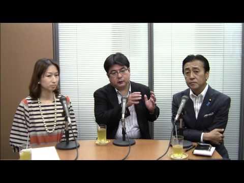 ホシノテレビ Vol.91 阿比留瑠比氏