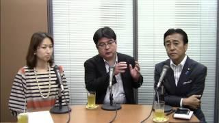 ホシノテレビ Vol.91 阿比留瑠比氏 阿比留瑠比 検索動画 14