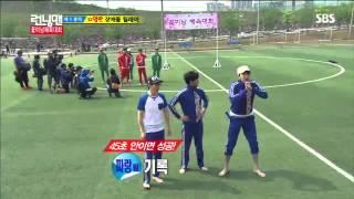 Running man kim soo hyun