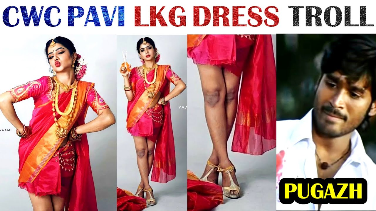 Cooku with Comali Pavithra LKG DRESS Troll | Cut Saree Photoshoot | CWC Pavi | Rakesh & Jeni 2.0