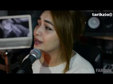 2018 Harika Arapca Slow Najwa Farouk - Nti Sbabi / Mazal Mazal Cover Piano نجوى فاروق