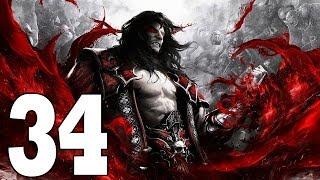 Let's Play Castlevania Lords of Shadow 2 Gameplay German Deutsch Part 34 - Vater & Sohn vereint