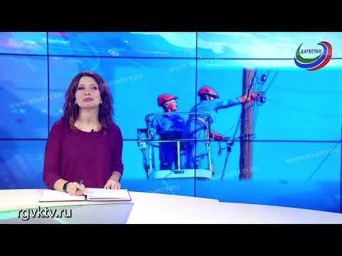 В Дагестане из-за сильного ветра нарушено энергоснабжение почти 40 населенных пунктов