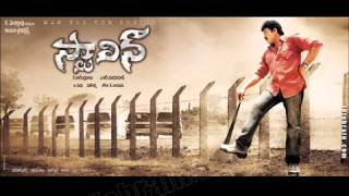 Stalin Telugu Movie BGM