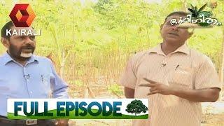 Bhoomi Geetham 28/05/16 Full Episode