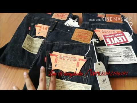 LEVIS 501xx BigE1947 Made In USA