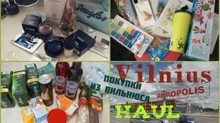 видео Шоппинг в Вильнюсе