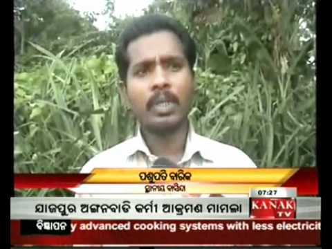 Kanak TV Video: Changing path of Subarnarekha River creates trouble for villagers