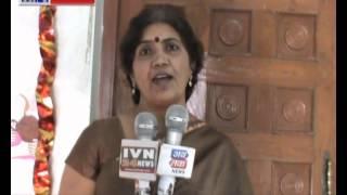 Ivn24news|Ivn Media|Samachar|News|Gujarati News|India News|ivn-11-01-2014