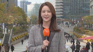 [날씨] 한낮 선선, 서울 15도…공기 대체로 깨끗 /…