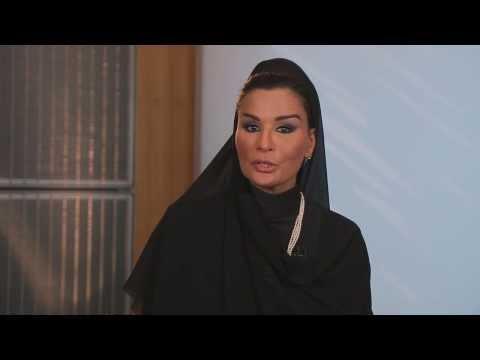 Message From Her Highness Sheikha Moza Bint Nasser Youtube