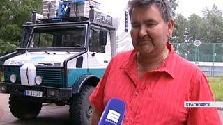 В Красноярськ приїхала іноземна делегація — автопробіг «Великий шовковий шлях» (Новини 15.06.16)