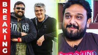 BREAKING: Siva's Next After Viswasam | TT 68