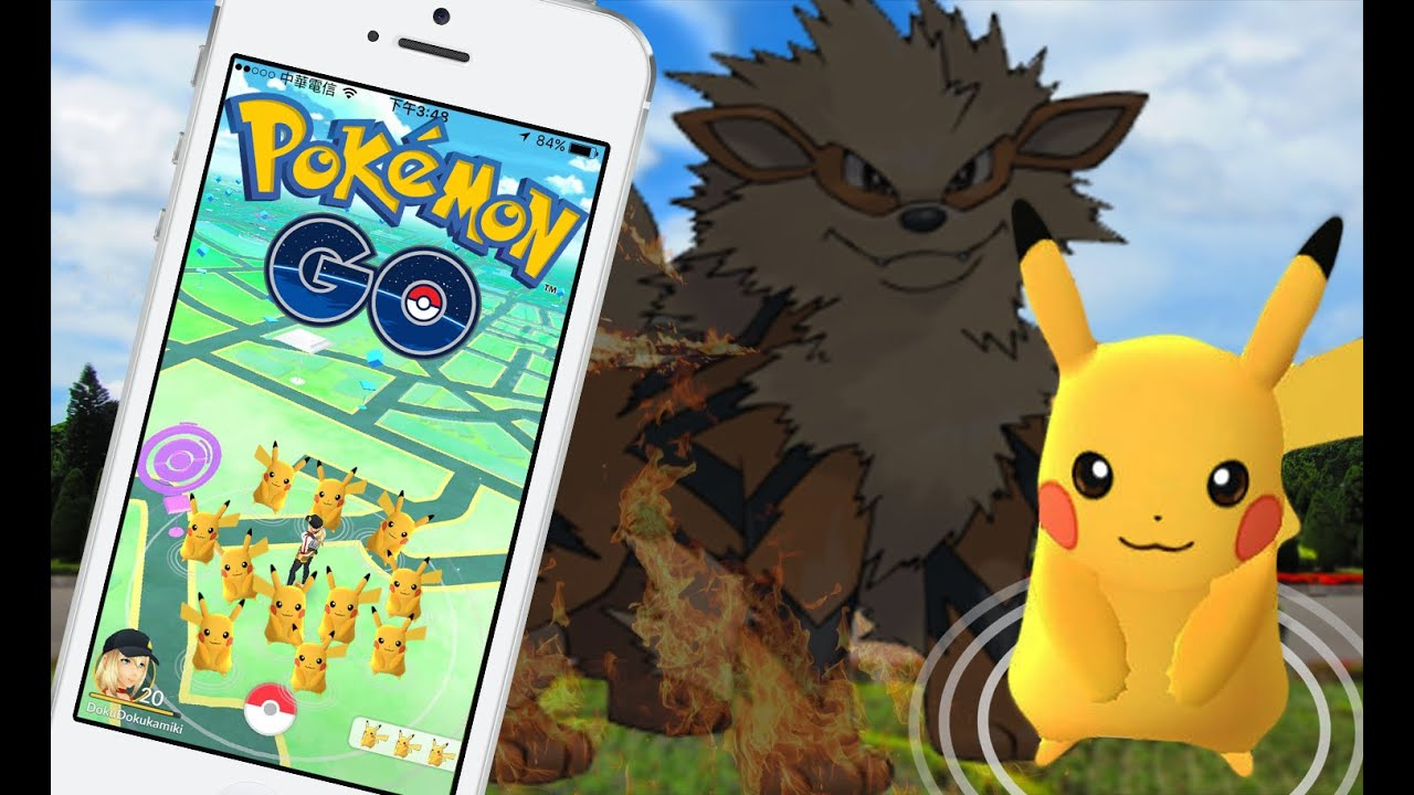 Pokemon GO : 精靈寶可夢GO 皮卡丘大量出沒 / 稀有Pokemon人潮湧現 - YouTube