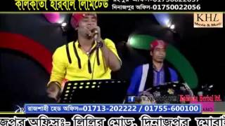 Amar Bondhu Doyamoy By Gamcha Palash Bangla New Video Song  আমার বন্ধু দয়াময়