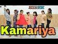 Kamariya Dance Performance For Girls | Choreography By Indradeep | Hip-Hop Dance Video | STREE