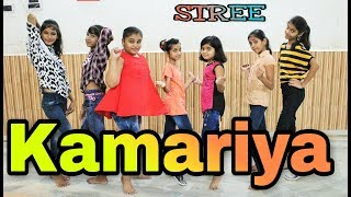 Kamariya Dance Performance For Girls | Choreography By Indradeep | Hip-Hop Dance Video | STREE