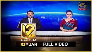 Live at 12 News – 2021.01.02 Thumbnail