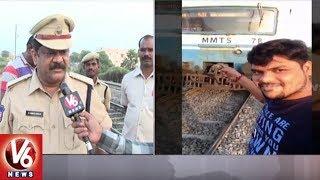 Railway SP Ashok Kumar Speaks On Moving Train Selfie Incident   Hyd...
